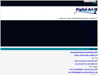 digital-art.ir screenshot