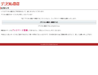 digital-bs.com screenshot