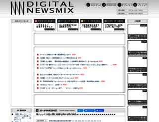 digital-mixnews.com screenshot