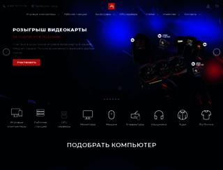 digital-razor.ru screenshot