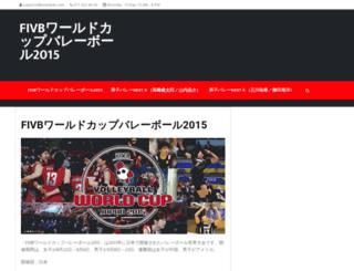 digital-second-court.jp screenshot