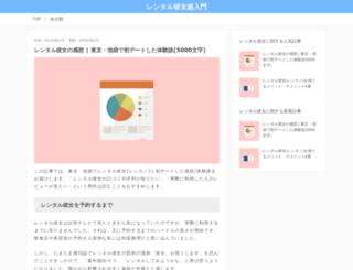 digital-snippets.com screenshot