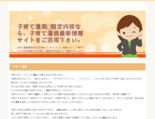 digitalcamerasadvice.com screenshot
