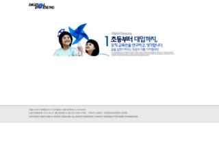 digitaldaesung.co.kr screenshot