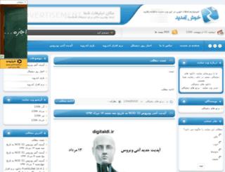 digitaldl.ir screenshot
