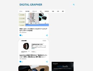 digitalgrapher.com screenshot