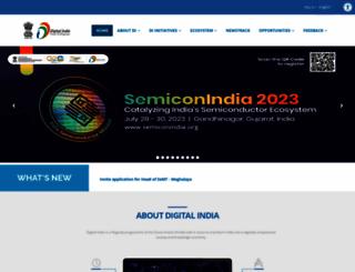 digitalindia.gov.in screenshot