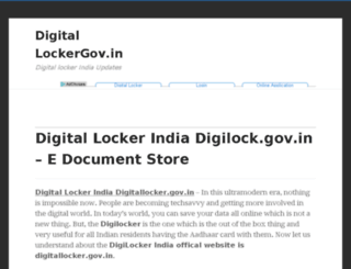 digitallockergov.in screenshot