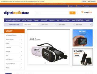 digitalmediastore.co.uk screenshot