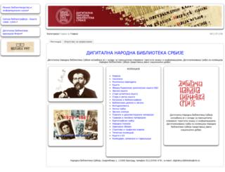 digitalna.nb.rs screenshot