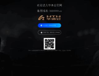 digitalpoins.com screenshot