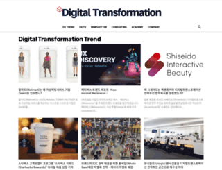 digitalretail.co.kr screenshot