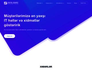 digitalsource.az screenshot