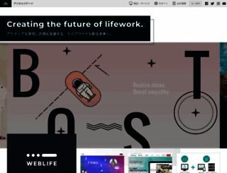 digitalstage.net screenshot