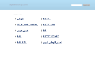 digitaltelecom-pal.com screenshot