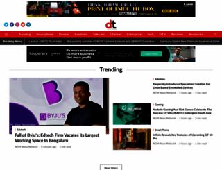 digitalterminal.in screenshot