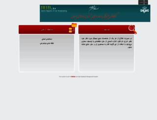 diglib.irib.ir screenshot