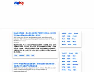 diglog.com screenshot