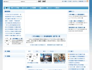 digqq.com screenshot