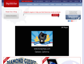 digusout.com screenshot