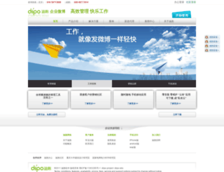 diiposoft.com screenshot