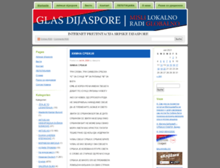 dijaspora.wordpress.com screenshot
