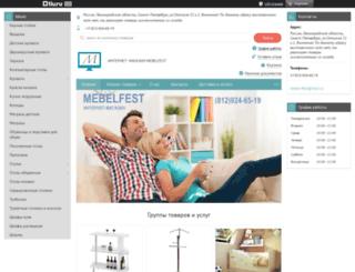 dik-aa.tiu.ru screenshot