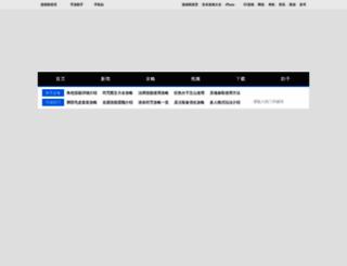 dilaolieshou4.gamedog.cn screenshot