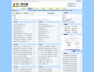 dili.ht88.com screenshot