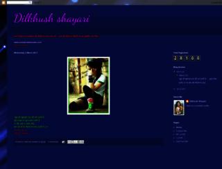 dilkhush-shayari.blogspot.com screenshot