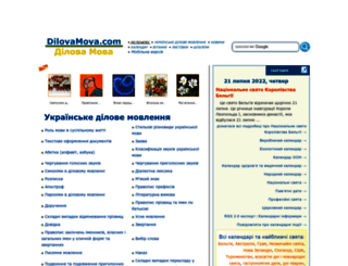 dilovamova.com screenshot