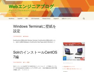 dim5.net screenshot