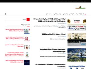 dimajadid.com screenshot