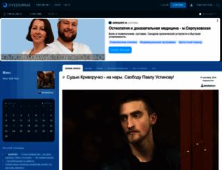 dimaksimov.livejournal.com screenshot