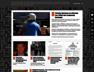 dimastin.blogspot.gr screenshot