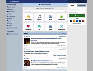dimitrov7.spaces.ru screenshot