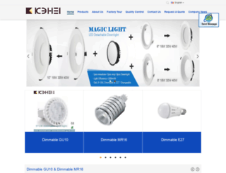 dimmable-gu10.com screenshot