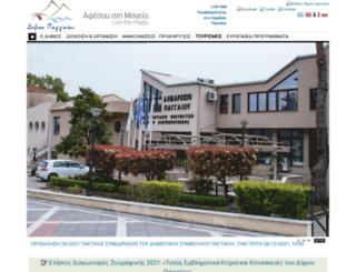 dimospaggaiou.gr screenshot