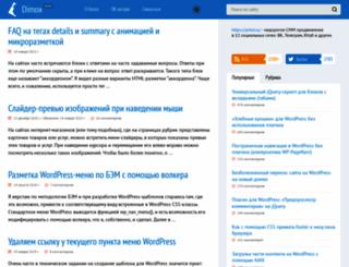 dimox.name screenshot