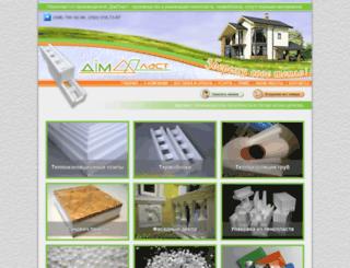 dimplast.com.ua screenshot