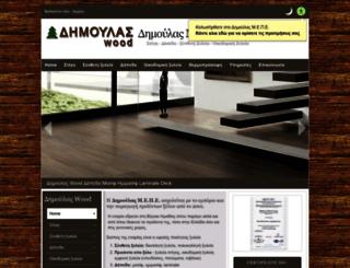 dimwood.gr screenshot