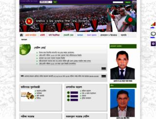 dinajpureducationboard.gov.bd screenshot