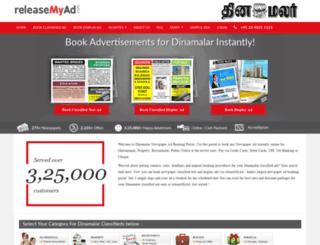 dinamalar.releasemyad.com screenshot