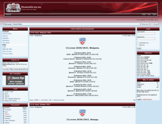 dinamoforum.eu screenshot
