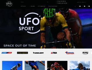 dinamosport.ru screenshot