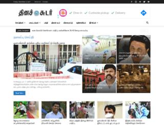 dinasudar.co.in screenshot