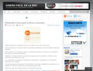 dinerofacilenlared.wordpress.com screenshot