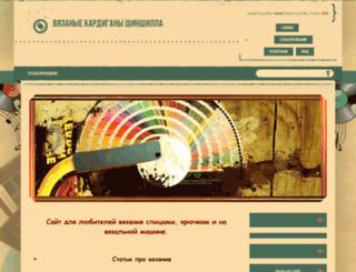 dineva.ucoz.ru screenshot