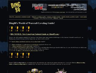 ding80.com screenshot