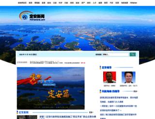 dingan.hinews.cn screenshot